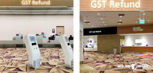 チャンギ空港ターミナル4の「免税手続きカウンター」