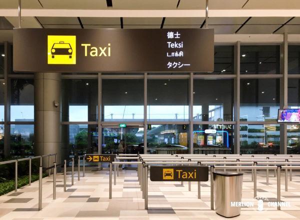 チャンギ空港ターミナル4の1階「到着フロア」にあるタクシー乗り場