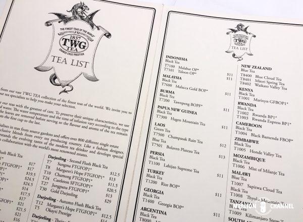 TWGのティーリスト