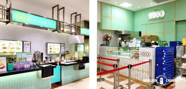 TaiCheongBakeryのオーチャード高島屋店