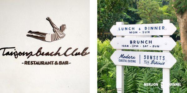 Tanjong Beach Clubのロゴ&案内看板