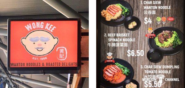 Wong Kee Wanton Noodleの看板とメニュー