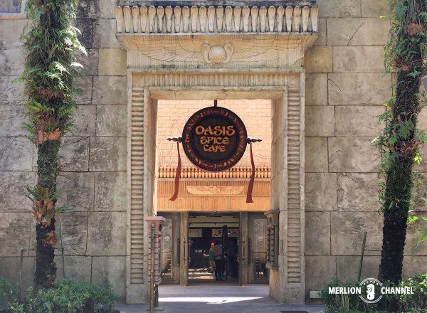 ユニバーサルスタジオ・シンガポール(USS)の「Oasis Spice Cafe」