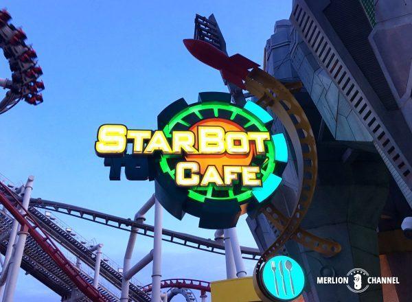 ユニバーサルスタジオ・シンガポール(USS)の「スターボットカフェ」の看板