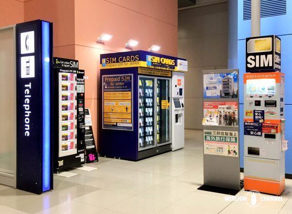 関空のSIMカード販売機コーナー