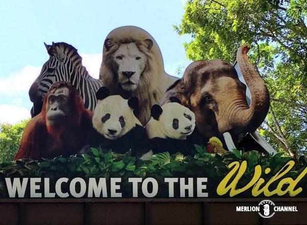 シンガポール3大動物園の看板ゲート