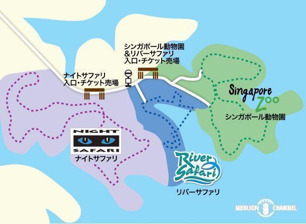 シンガポール3大動物園の地図