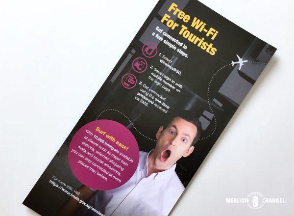 Wireless@SGのパンフレット