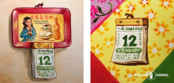 Yip Yew Chongの初個展「Something Somewhere Somewhen」1月12日は誕生日