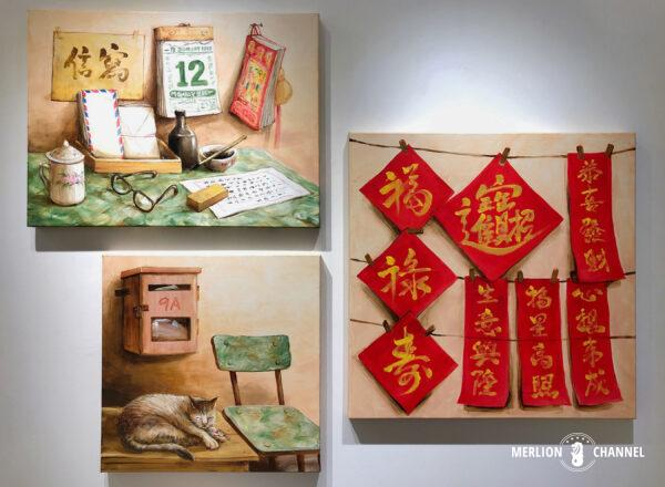 Yip Yew Chongの初個展「Something Somewhere Somewhen」の作品「Letter Writer」