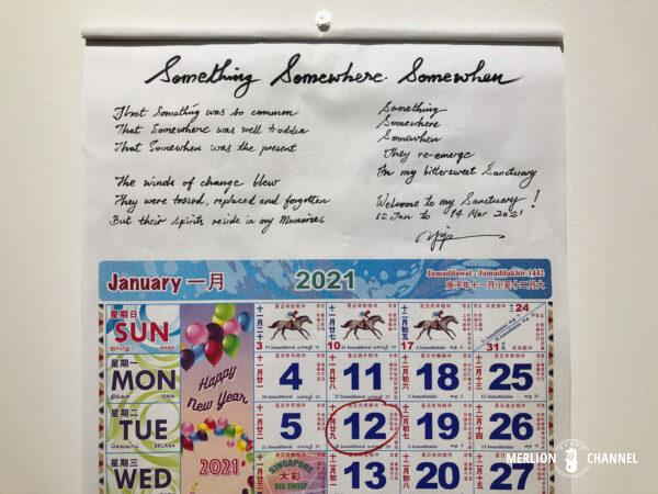 Yip Yew Chongの初個展「Something Somewhere Somewhen」カレンダーに書かれた自筆メッセージ