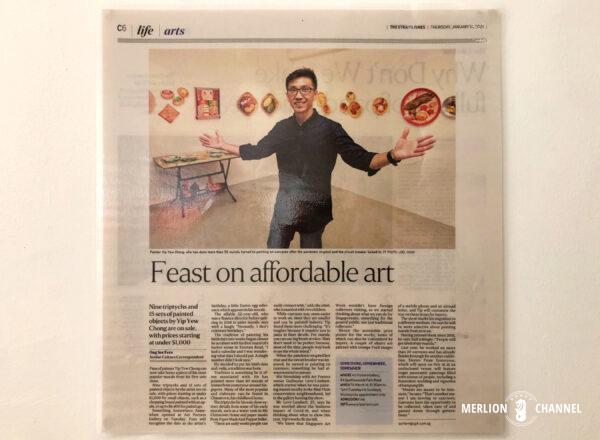 Yip Yew Chongの初個展「Something Somewhere Somewhen」新聞記事