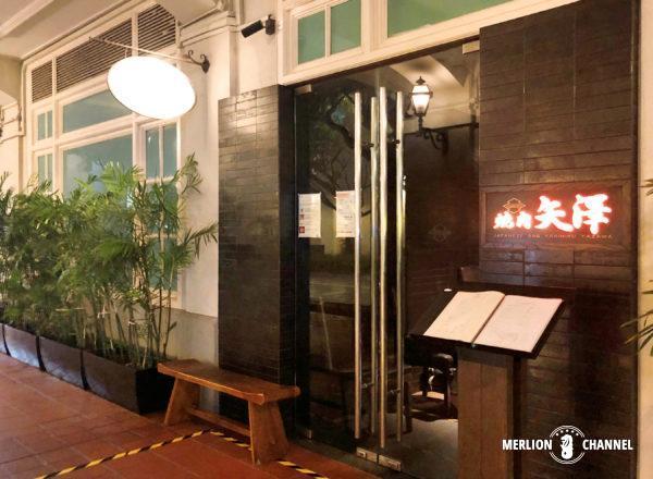 「焼肉・矢澤」の外観入口
