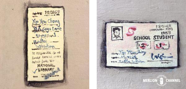 YipYewChong図書館カード