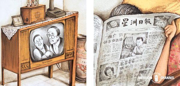 YipYewChongテレビと新聞