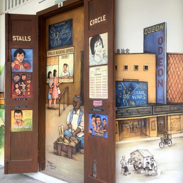 YipYewChong映画館