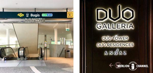 Bugis駅E出口から直結のDuo Galleria